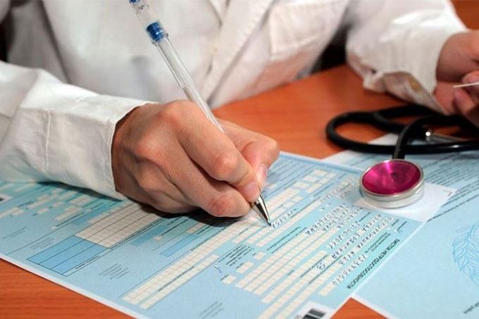 Больничные и пособия по временной нетрудоспособности считают по новым правилам