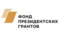 На реализацию своих проектов шадринские организации получили 6 млн. рублей в виде грантов