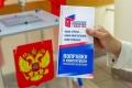 Стартовал основной день голосования по поправкам в Конституцию РФ