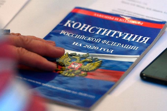 В Курганской области изменения к Конституции РФ поддержали 69,5% голосующих