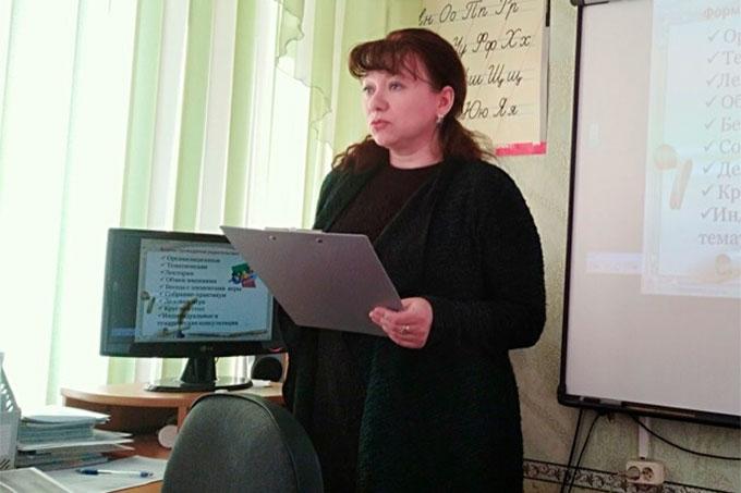 Людмила Федотова в числе лучших педагогов региона