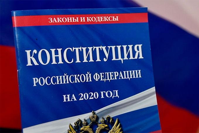 Обновленная Конституция с поправками вступила в силу
