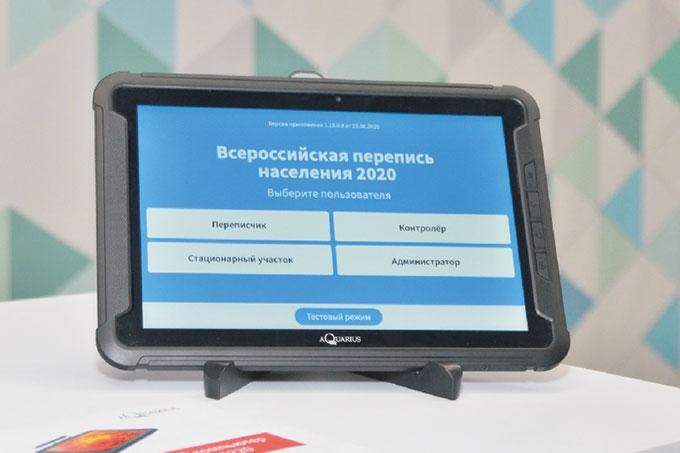 Стартовало производства отечественных планшетов для Всероссийской переписи населения