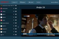 "Телеканал ""Инфо 24"" доступен на платформе ViNTERA.tv"