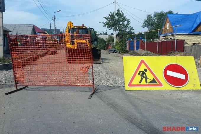 Часть улицы Ефремова перекрыта для транспорта