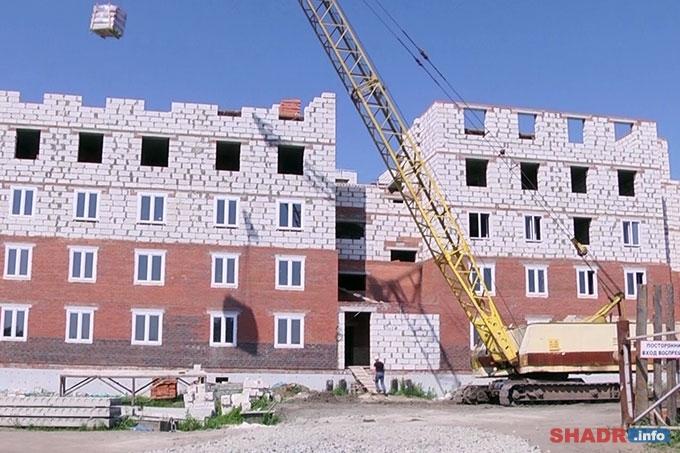 Новый дом для переселенцев в Шадринске планируется сдать в 2020 году