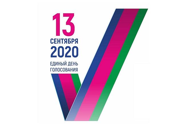 Выборы депутатов в областную и городскую Думу состоится 13 сентября
