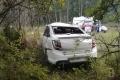 По вине пьяного водителя погиб пассажир