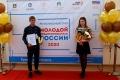 Шадринцы среди лучших молодых предпринимателей Зауралья