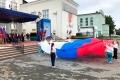 Шадринцы присоединились к празднованию Дня Государственного флага