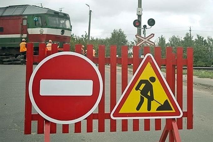 Переезд 212 км временно закроют на ремонт