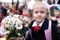 Школы распахнули свои двери в новом учебном году