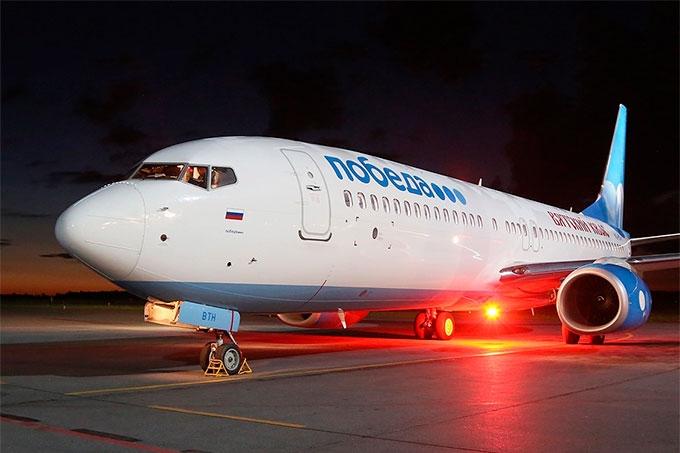 """Со 2 октября из аэропорта """"Курган"""" начинает полеты авиакомпания «Победа»"""