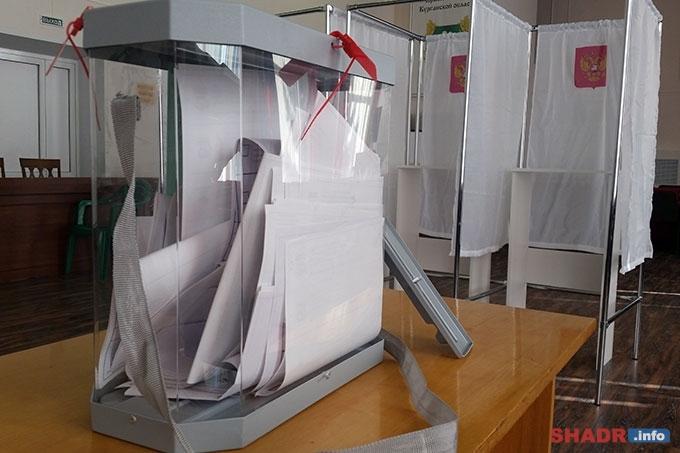 Стартовал первый день голосования