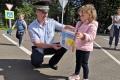 Предстоящая неделя объявлена в России «Неделей безопасности»