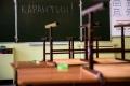 В селе Белозерское Курганской области закрыли четыре детских учреждения