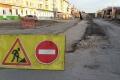 Часть улицы Володарского закрыта для движения