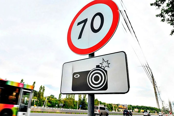 Знак «фотовидеофиксация» информирует о стационарных средствах