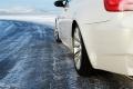 Водителей призывают быть аккуратнее. Ожидается резкая смена погоды