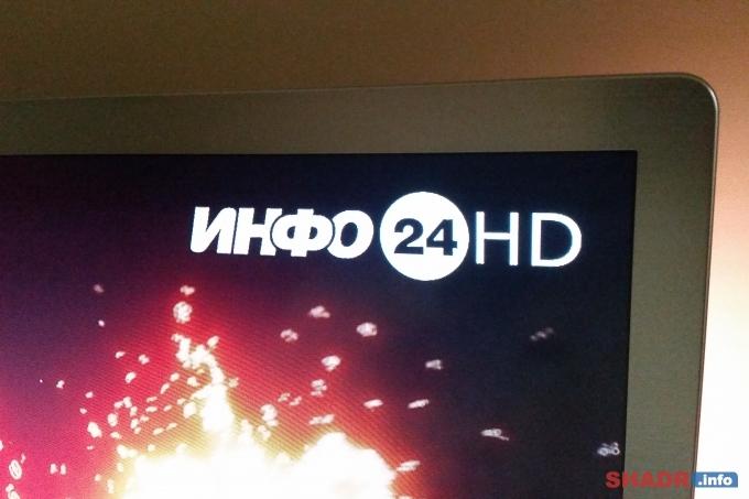 «Инфо 24» - лидер среди телеканалов региона по телесмотрению