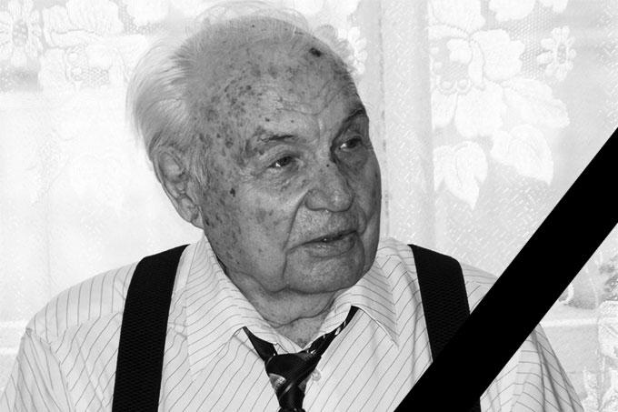 Ушел из жизни Альберт Федорович Карпов