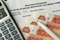 С 2021 года изменят ставки налога на доходы физических лиц