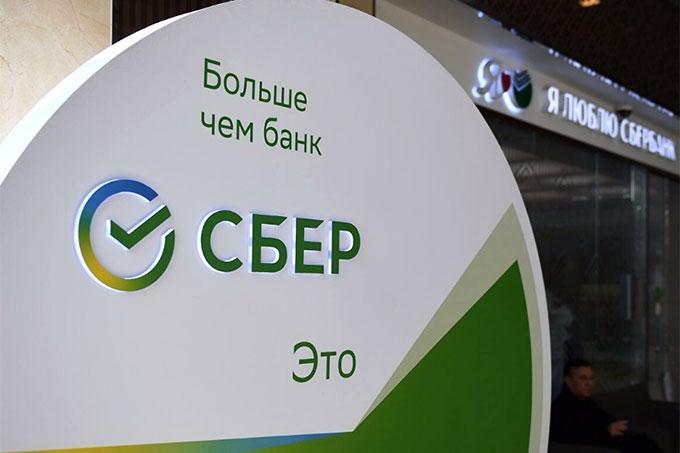 Сервисы для жителей и бизнеса Курганской области будут работать на платформе Сбера