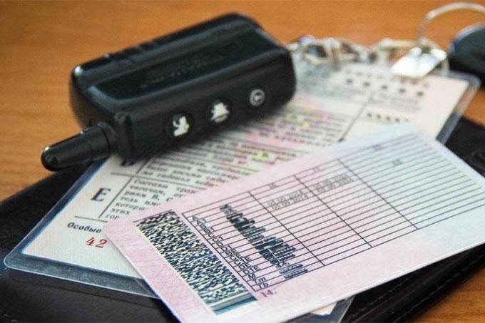 Внесены изменения в водительские права и ПТС