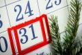 31 декабря оставили рабочим днем