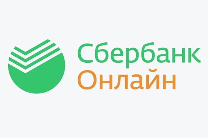 Онлайн-заказ из «Метрополиса» поможет оплатить Сбербанк