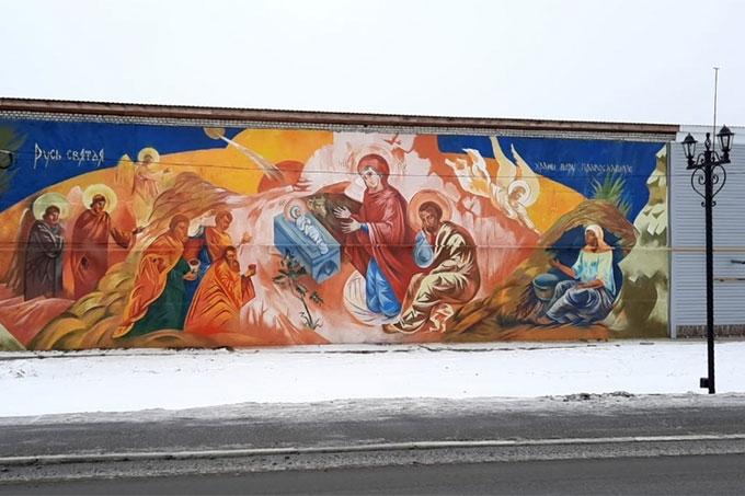 В Далматово появились православные граффити