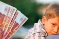 Новогодний подарок от Президента: На каждого ребенка до 7 лет будет выделено по 5000 рублей