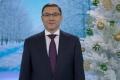 Полномочный представитель Президента РФ в УрФО Владимир Якушев поздравил с Новым годом