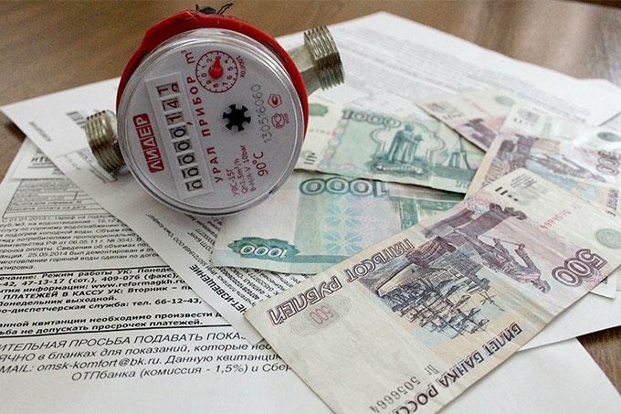 Пени за коммунальные долги возвращаются с 1 января 2021 года
