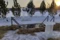 В Шадринске начались крещенские купания