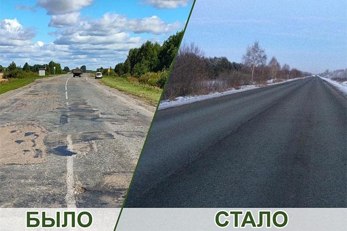 Ремонт региональной автодороги Шадринск-Ялуторовск завершится в 2021 году