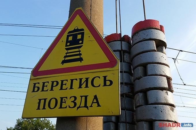 На станции Каргаполье поездом смертельно травмирована женщина