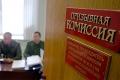 Житель Шадринска обвиняется в уклонении от прохождения военной службы