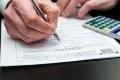 Налоговая инспекция напоминает: Не забудьте задекларировать доходы