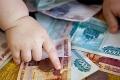 Подать заявление на детские выплаты необходимо до 31 марта