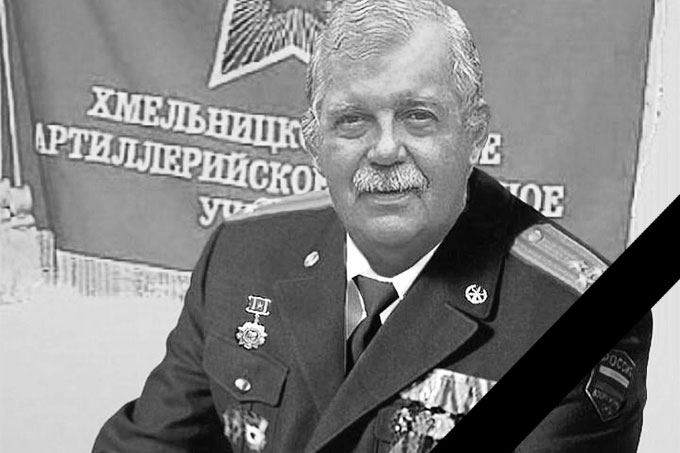 На 70 году жизни скоропостижно скончался полковник запаса Пивовар Владимир Алексеевич