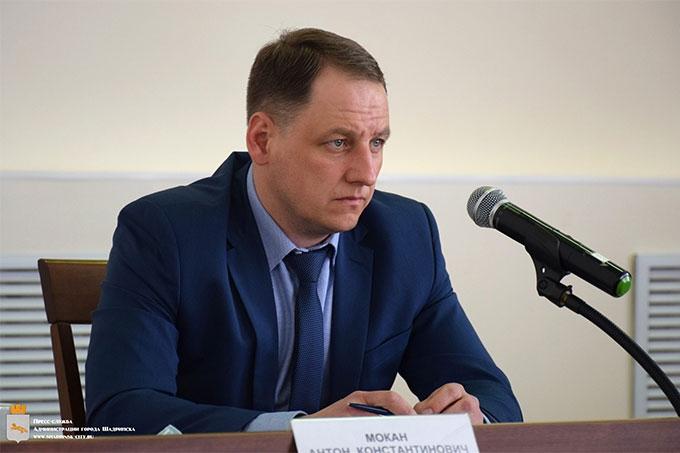 Исполняющим обязанности Главы Шадринска назначен Антон Мокан