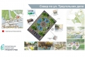 «Формирование комфортной городской среды - 2022»: сквер в Треугольнике депо