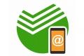 Курганцы пополняют транспортные карты через Сбербанк Онлайн