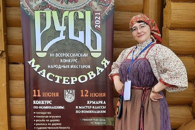 Елена Мещерякова - обладатель специального диплома Всероссийского конкурса