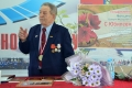 Накануне своего 90-летия ветеран ШААЗа презентовал книгу