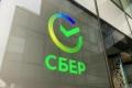 Жители Зауралья в текущем году купили в офисах Сбера облигаций на 14 млн рублей