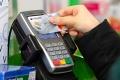 За использование чужих банковских карт - уголовная ответственность
