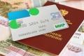 В Курганской области расширен перечень банков, доставляющих пенсии