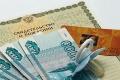 Зауральцам выплачено свыше 120 млн рублей в качестве ежемесячных пособий для малообеспеченных семей